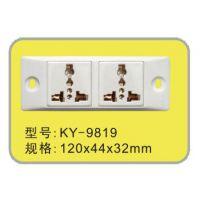 科业KY-9819电源面板工装板插座多位宽板插座工作台插座机柜机床