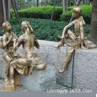 公园爱情主题文化雕塑摆件 青铜成都市公园景观雕塑 步行街人物