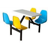 校用餐桌 四人位玻璃钢餐桌