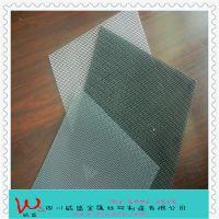 西南地区厂家批发低碳钢11目金刚网 防虫纱窗15680066868