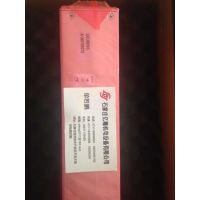 低价供应罗宾康LDZ10501352【】LDZ10501352