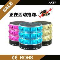 YIFAN2014蓝牙音箱  蓝牙音箱灯 无线蓝牙创意灯泡音箱