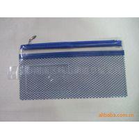 【2011年热款】透明PVC,彩色拉边文件袋,学生笔袋,有名片袋