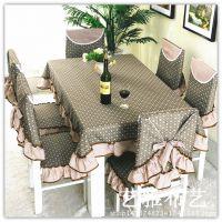 热销款正品批发欧式花语田园布艺桌子布 桌椅套件 盖布 餐桌布