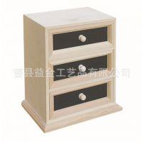 厂家直销木质收纳盒、做旧色多层抽屉收纳盒、迷你小家具