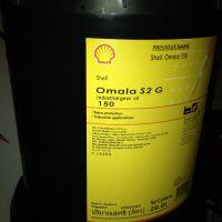 供应多种型号 壳牌得力士S4 ME100抗磨液压油