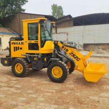 厂家供应 中首重工ZL-916小型装载机 质量保证