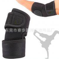 SBR篮球加压护肘,潜水料护手肘,保护肘关节,潜水料运动护肘