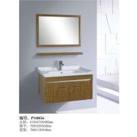 广东优质浴室柜_潮州***超值的洗手盆组合柜【供应】