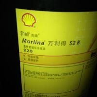 壳牌可耐压HD68【防老化性能】齿轮油