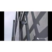发泡铝建筑幕墙(外墙装饰)