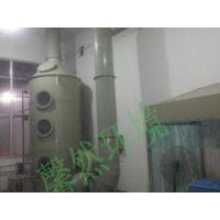 杭州化工有机废气处理:馨然环境公司有机废气处理设备怎么样