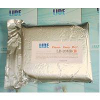 安徽工厂直销LD-20M(B) 工业极混床专用离子交换树脂