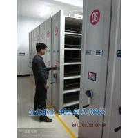 厂家专供四川省 密集架 智能密集柜 手动密集柜、档案密集柜 质保十年