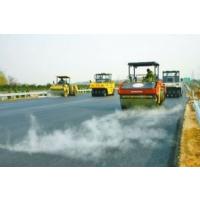 改性沥青混凝土养护-重庆马路铺柏油