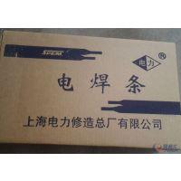 上海电力牌PP-D202C耐磨堆焊焊条