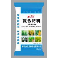 供应永壮水稻专用颗粒复合肥 长效缓释肥料 氮磷钾20-10-10
