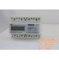 上海导轨式、华邦仪表(图)、导轨式安装电表