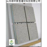 山东绿环外墙保温装饰一体板 保温材料的条件 保质保量