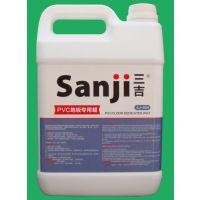 PVC地板蜡 PVC地坪保养蜡水 PVC地面加光蜡 PVC塑胶地板面蜡