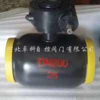 Q361F涡轮式全焊接球阀 全焊接球阀 焊接球阀