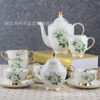 骨质瓷手工描金欧式咖啡具套装高档商务礼品杯碟咖啡厅礼品定制