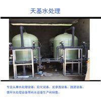 厂家直销离子交换器大型锅炉用水软化水处理设备20吨软化设备