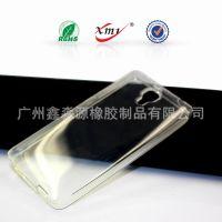 厂家供应:小米m4i防滑纹全光面清水套 手机壳 手机套