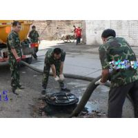 武清区污水管道清洗市政管道清淤.化粪池清理