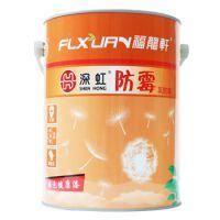 深虹水漆 福龙轩解析水性涂料的五大干燥方法