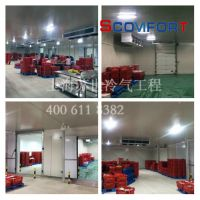 上海苏世冷气工程 2-50HP酒店冷藏库 小型冷库设计 冷库工程设计安装 电气控制恒温 制冷保温系统
