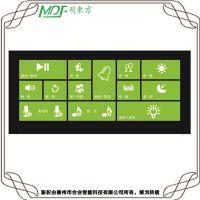 mouton 丹东智能控制墙板面板 空调灯光墙板 KTV音控面大舞台 KTV服务墙板