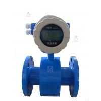 安德尔ADL-LDE智能冷却水流量计计量水表