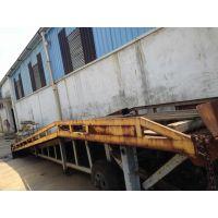 【长期回收/出售】二手旧的移动式登车桥 集装箱装卸 货柜升降平台