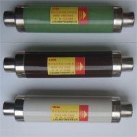 XRNT-12高压熔断器 厂家供应 正品保障 质优价低 上海立枫
