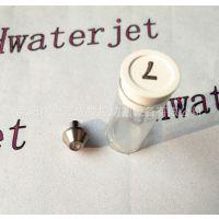 【广惠】正品保证 供应适用(KMT)水切割机配件-水喷嘴7号宝石