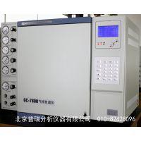 天然气分析气相色谱仪 天然气中二甲醚分析气相色谱仪 普瑞气相色谱销售及报价