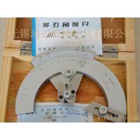 现货供应多刃角度尺 角度尺 多刃尺 优质产品 价格优惠