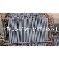 供应WD60合金堆焊电焊条 WD60耐磨堆焊焊条