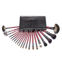 厂家直销 22支高档专业化妆套刷 鳄鱼皮红色 黑色化妆工具套装