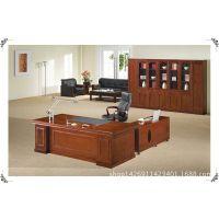 办公家具桌椅办公用品批发
