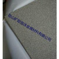 旷勋5mm泡沫镍网 多款多孔PPI泡沫金属 耐高温传热新材料