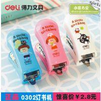 得力(deli)0302迷你型订书器 韩版卡通可爱装订机12#订书机
