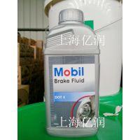 MOBIL美孚刹车油DOT4制动液 0.5升 品牌保证 正品 高沸点