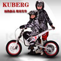 Kuberg电动越野摩托车 欧洲山地电动车MYWAY正品包邮新款特惠热卖