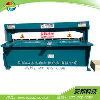 电动剪板机 薄板专用剪切设备Q11-3*1000小型电动切板机 折边机