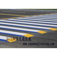 开平交通设施停车场设施划线标线工程专业承接 开平道路划线工程