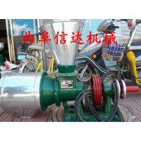 信达专业生产销售 小型磨面机 小麦磨面机