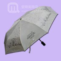【太阳伞厂】订做自然态度化妆品广告伞 阿波罗礼品伞 太阳伞