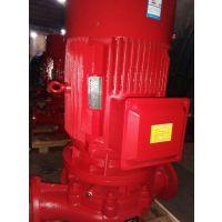 参数XBD5/35-L立式消防泵XBD6/35-L喷淋给水泵消火栓泵施工